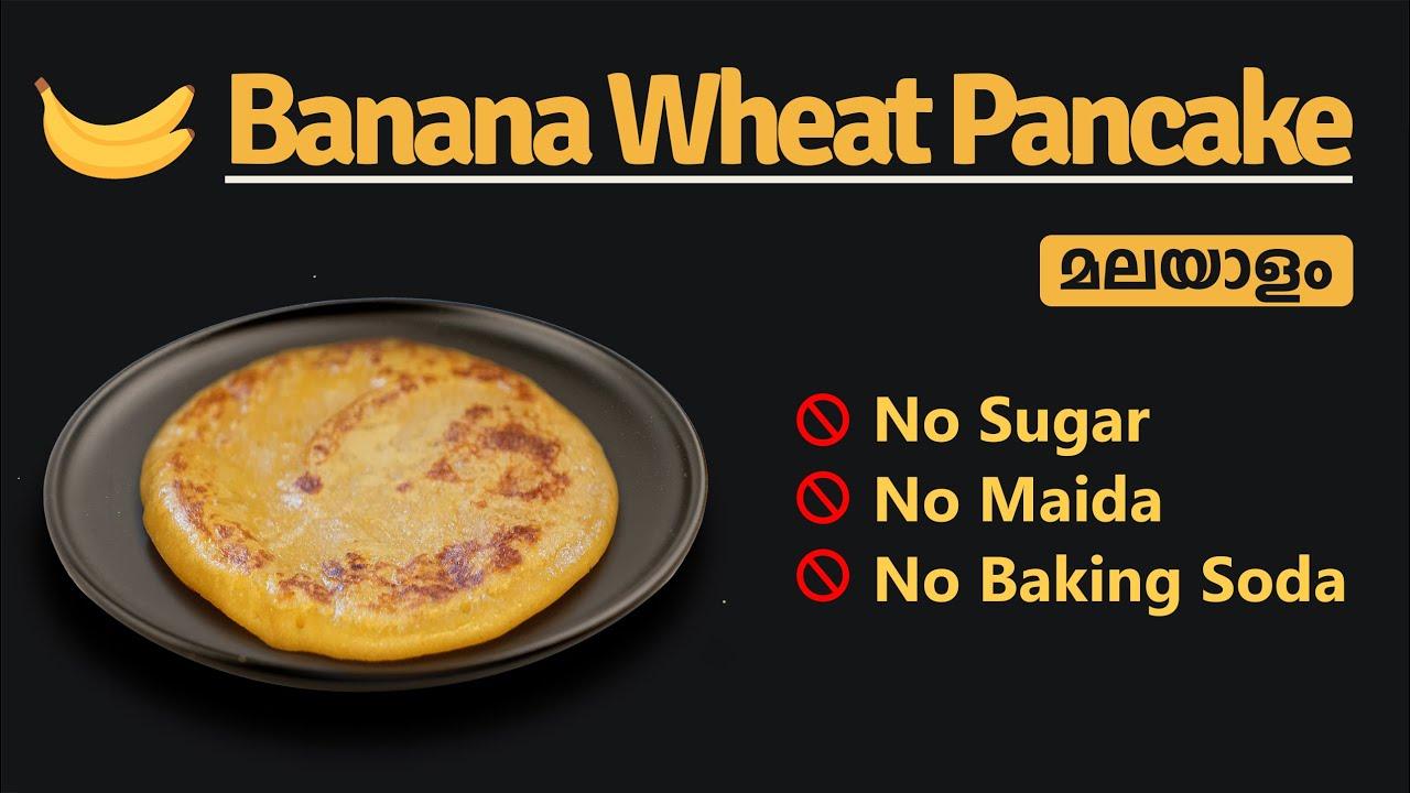Banana Wheat pancake for babies