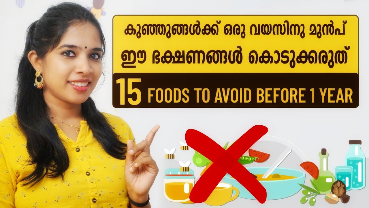 foods-to-avoid-for-babies